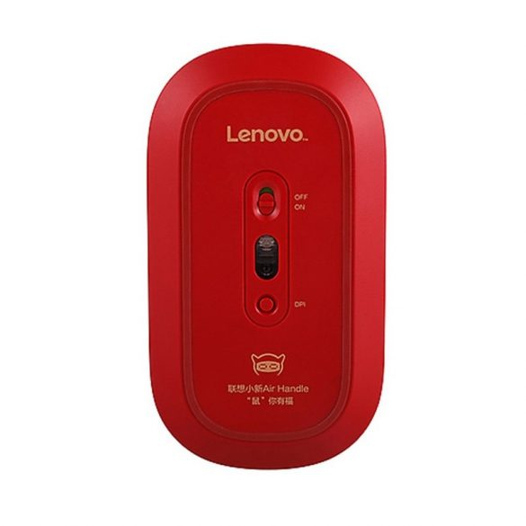Lenovo Air Handle  Wireless Mouse - 2.4 GHz Wireless Connection, 10 Meter Range - Silver